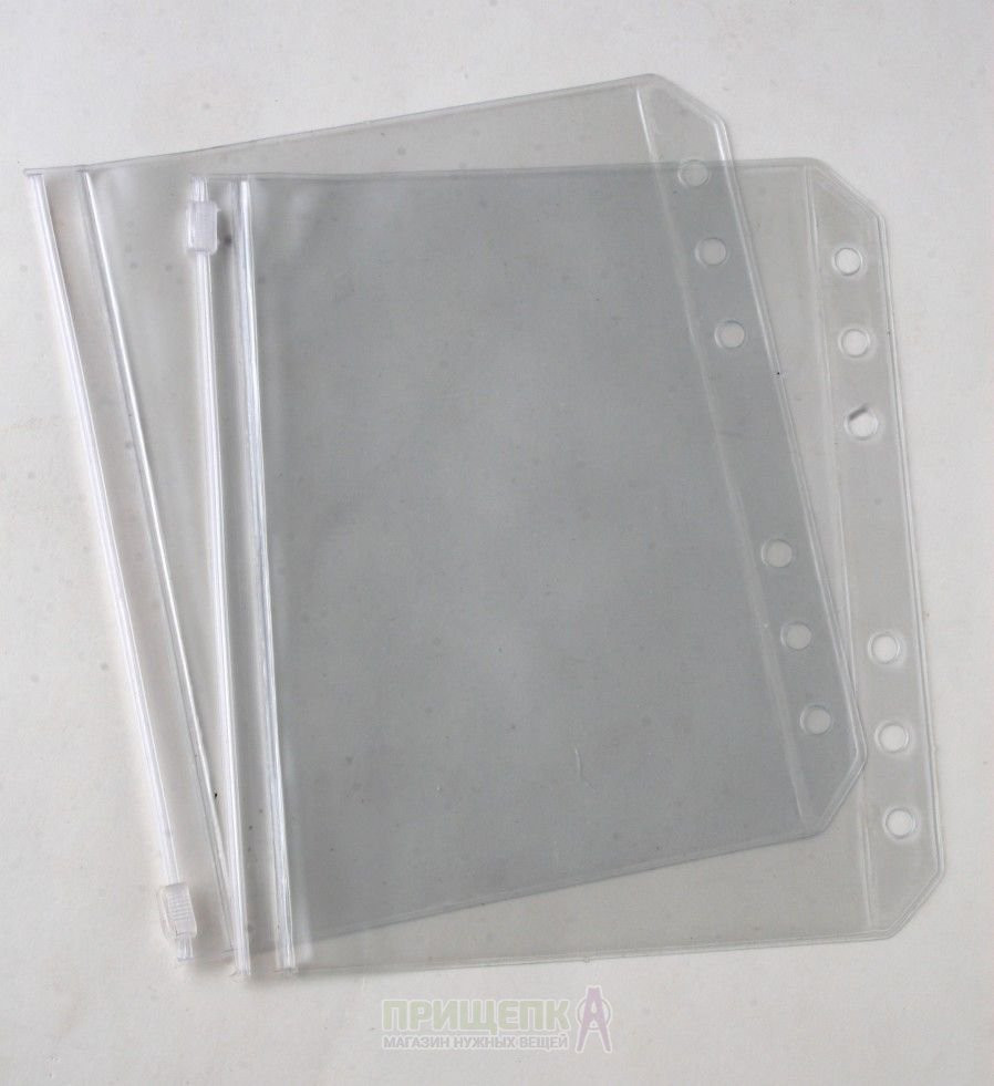 Файли потрійні для папки на кільцях,2 шт KnitPro