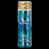 Освежающий гель для душа Blue Wonders от Орифлейм
