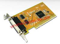 Двухпортовая плата расширения RS232 с интерфейсом PCI (SER5037AL)