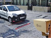 Стационарная система досмотра дна автомобиля GKR-2011