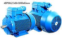 Электродвигатель 4ВР90L2 3кВт 3000об/мин. Цена грн Украина