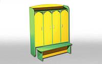 Шкаф детский 4-х местный с лавкой 1240-350-1560, фото 1