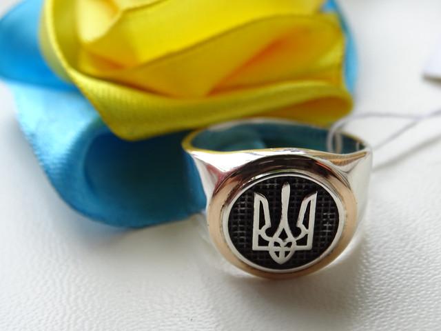 Купуй українське! (патріотичні ювелірні вироби)