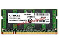 Модуль памяти Crucial SoDIMM DDR2 2GB 800 MHz (CT25664AC800)