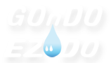 SIMVOLT представляє новинки від Ezodo