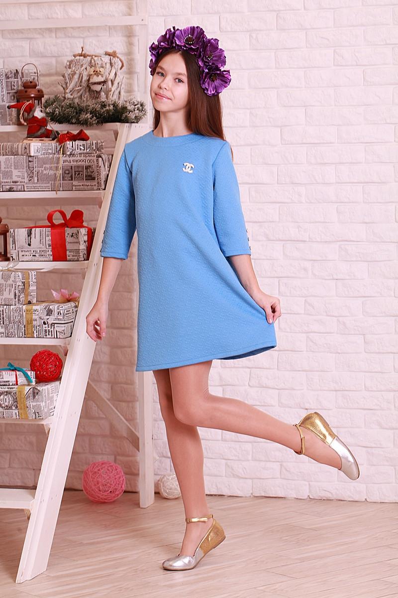 Купить Стильное детское платье Шанель 002.4  по недорогой цене ... cced6000a34