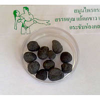 Шарики для оздоровления и сужения влагалища RBA /001