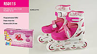 Ролики Disney Princess S (30-33) RS0115 PVC колеса