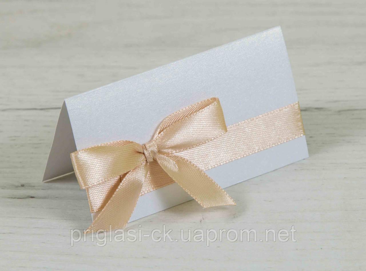 Рассадочные карточки ручной работы персиковая лента