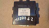 Блок управления сигнализации для Mazda 6, 2004 г.в. 237000-2650