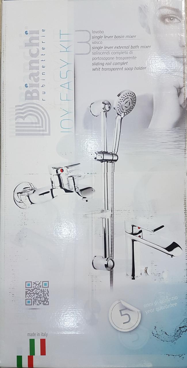 Комплект смесителей для ванны Bianchi easy kit joy 2021SA