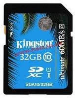 Карта памяти Kingston Ultimate SDHC 32GB (SDA10/32GB (SDA10/32GB)