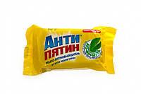 Мыло-пятновыводитель Антипятин 3060-02х