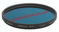 Светофильтр Kenko PRO1D R-72 55mm (325506)