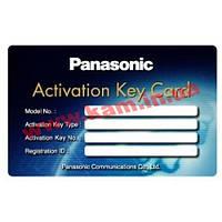 Ключ активации на 4 внешних IP-линий (4 IP Trunk) для АТС Panasonic KX-NS1000 (KX-NSM104X)