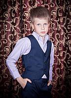 Синяя школьная форма на мальчика