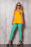Женский костюм 643 (мятные брюки желтая блузка)