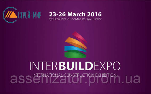 Подведены итоги крупнейшего строительного форума страны InterBuildExpo 2016