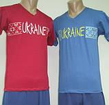 Вышиванка футболка трикотажная мужская, фото 2