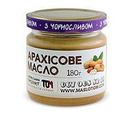 Арахісове Масло 35 g з чорносливом