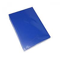 Обложки А4, 400 мк., Grain, синие,100 шт/упак.