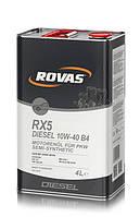 Моторное масло Rovas RX5 Diesel 10W-40 B4 (4л) для дизельных двигателей легковых автомобилей и микроавтобусов