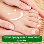 Дезодорирующий комплекс для ног, 1 литр