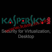 Kaspersky Security for Virtualization, Desktop * Base 1 year Band Q: 50-99 (KL4151OAQFS)