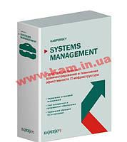 Kaspersky Systems Management Renewal 1 year Band K: 10-14 (KL9121OAKFR)
