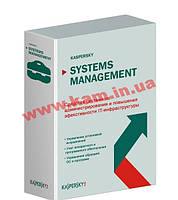 Kaspersky Systems Management Renewal 1 year Band M: 15-19 (KL9121OAMFR)