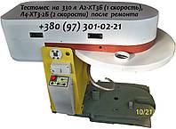 Тестомесильная машина А2-ХТ-3Б, тестомес А2-ХТ3Б на 330 л с планетарным редуктором