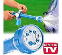 Распылитель воды Ez Jet Water Cannon
