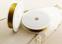 Проволока 0,3 мм - 30 м золото (товар при заказе от 200 грн)