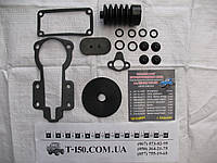 Набор главного тормозного крана Зил-130, Т-150-158 (Двухсекционный)