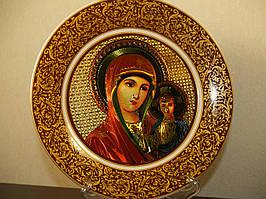 "Тарелка декоративная ""Дева Мария с младенцем"""