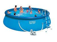 Intex 28176 Надувной бассейн  Easy Set Pool (549 х 122 см) + фильтрующий картриджный насос + аксессуары