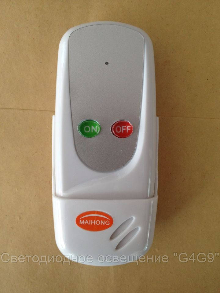 Пульт дистанционного управления беспроводной для светильников