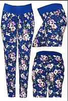 Цветные брюки для беременных