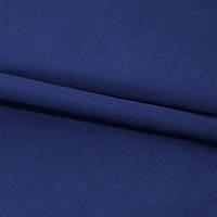 Саржа F-240 тёмно-синяя