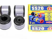 Стойки стабилизатора с резиновыми втулками (яйца) SS20 ВАЗ Приора 2170 2171 2172 сс20