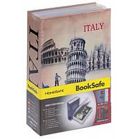 """Книга - сейф """"Италия"""" средняя, 18 см."""