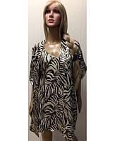 Комплект халат+ночная рубашка KR-1872 (зебра)