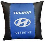 Сувенирная Подушка автомобильная с логотипом Hyundai, фото 2