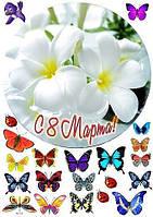 8 марта 10 Вафельная картинка