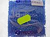Бисер 10/0, цвет - небесно-голубой, №63020 (уп.50 грамм)
