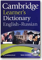 Cambridge Learner's Dictionary. English-Russian (+ CD)