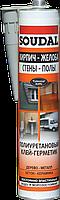 Герметик полиуретановый 300мл серый PU sealant SOUDAL