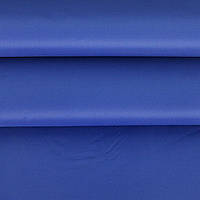 Оксфорд-215 св/синий 150