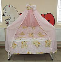 Комплект детского постельного белья 9 в 1Gold Мишки спят розовый+Держатель для балдахина в подарок!!!