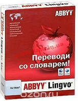ABBYY Lingvo for Mac. Электронный словарь (ALMC-2SB01-902-BOX)